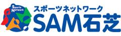 松本スイミングセンター スポーツネットワーク サム